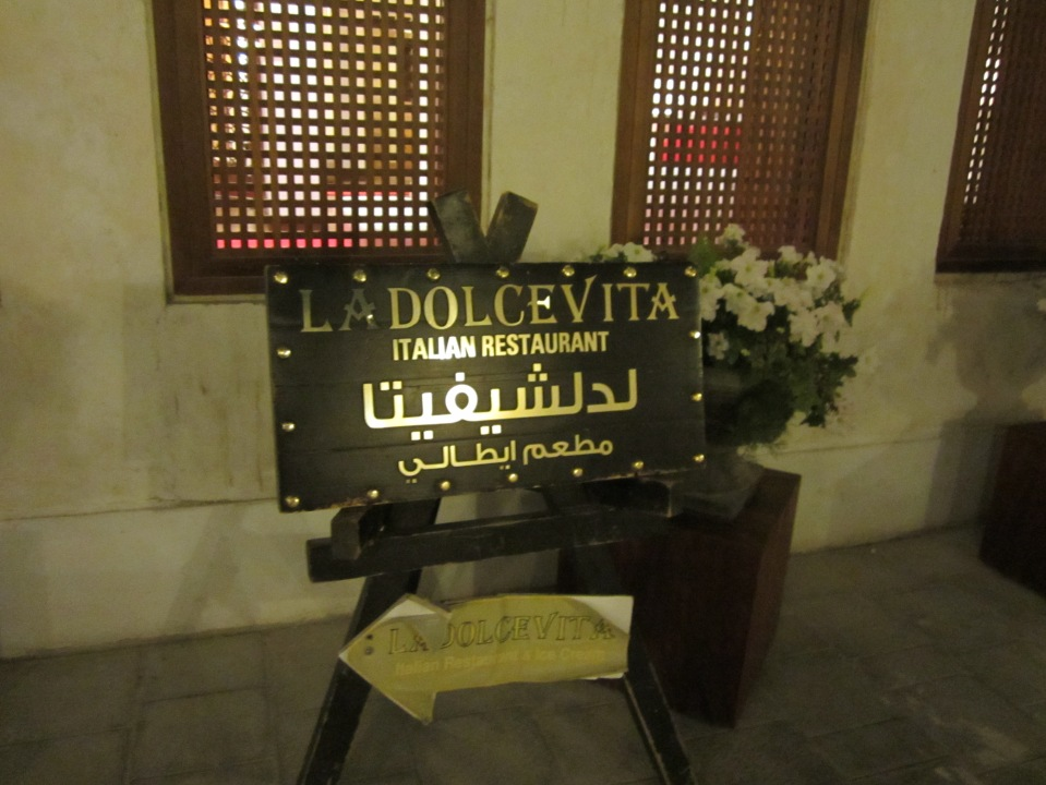 La Dolce Vita sign